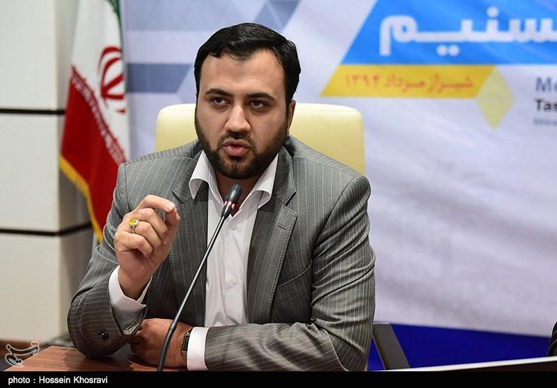 کانال تلگرام حسین طاهری