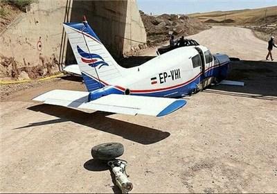 اختصاصی / سقوط هواپیمای آموزشی در نظرآباد
