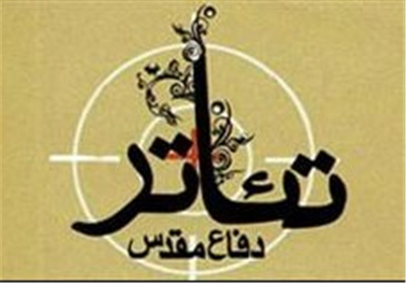 جشنواره سراسری تئاتر مرصاد در کرمانشاه برگزار میشود
