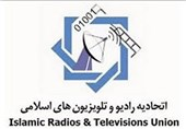 Islamic Radios, TVs Union Summit Kicks Off in Tehran