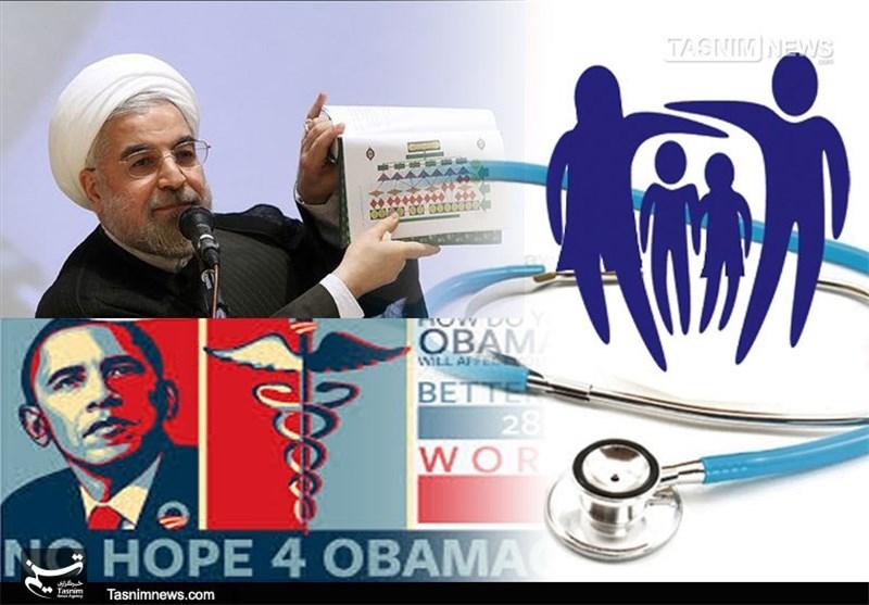 """واکنش آمریکاییها به """"روحانی کِر"""" در برابر""""اوباما کِر"""""""