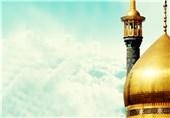 توصیه های آیت الله بروجردی به زائران حضرت معصومه(س)