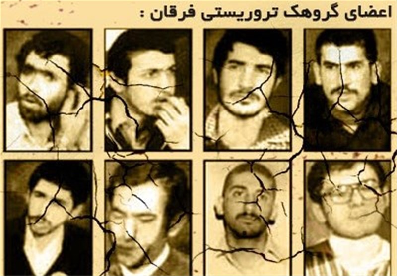 اولین گروه تروریستی پس از انقلاب چگونه شکل گرفت