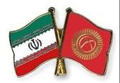 برگزاری چهارمین دور گفتوگوهای سیاسی ایران و قرقیزستان