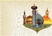 پخش ویژه برنامه ولادت حضرت معصومه(س) از شبکه افق