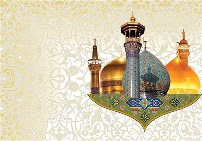 قطعه موسیقی با موضوع شاهچراغ (ع) در دهه کرامت در شیراز رونمایی میشود