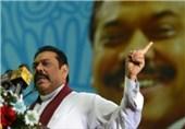 Rajapaksa Set to Quit as Sri Lanka's Premier to End Crisis
