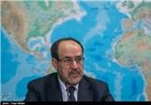 Kürdistan Bölgesi Irak Anayasasına Göre Bağımsız Bir Ülke Olamaz