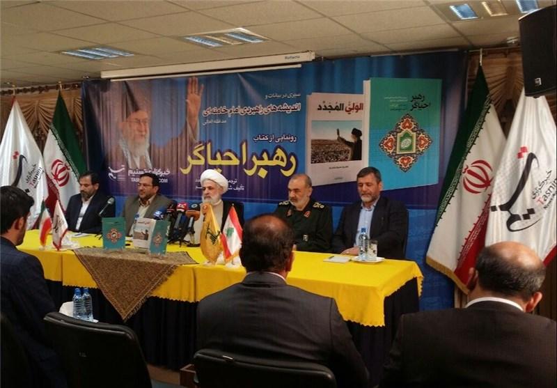 رونمایی از «رهبر احیاگر»؛ کتاب جدید معاون دبیرکل حزبالله در خبرگزاری تسنیم