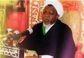 جامعه مدرسین حوزه علمیه قم: دولت نیجریه هر چه سریعتر آیتالله زکزاکی را آزاد کند