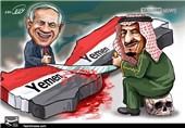 مصاحبه| طرح تقسیم یمن از کجا کلید خورد/ چرا جنوب یمن تجزیه شد؟