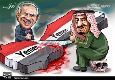 کاریکاتور/ طرح تقسیم یمن بین آمریکا، عربستان و اسرائیل