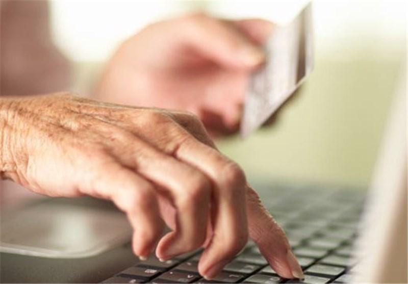 سرقت اینترنتی - کارت بانکی