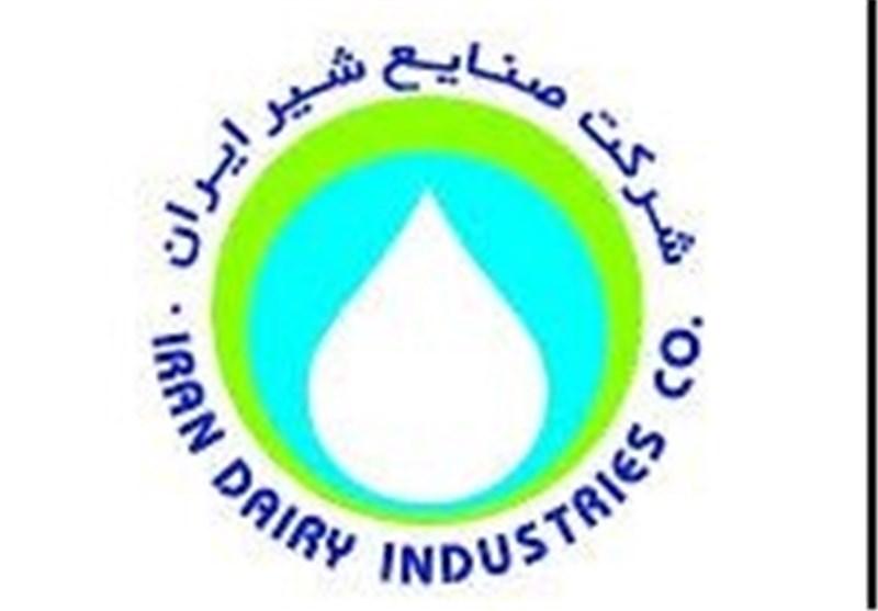 مدیرعامل صنایع شیر ایران برکنار شد