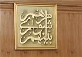 رئیس شورای شهر کرج مانع نوشتن مصوبات توسط افراد کمسواد شود