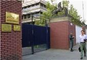 وزارت خارجه سفر هاموند به تهران و بازگشایی سفارت انگلیس را تأیید کرد