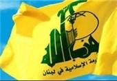 حزبالله: موضوع ناپدید شدن امام موسی صدر همچنان باید در راس موضوعات مهم باشد
