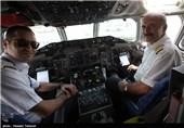 """""""سازمان هواشناسی"""" خلبان هواپیمای ATR72 را از """"منطقه خطر"""" در دناکوه مطلع نکرده بود"""
