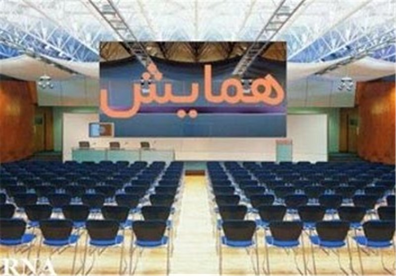 یازدهمین کنگره بینالمللی عمران در دانشگاه شیراز برگزار میشود