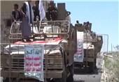 گشایش جبهههای جدید در جنگ یمن و چشم انداز آن
