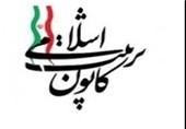 تربیت اسلامی و انقلابی نسل آیندهساز جامعه ضرورت است