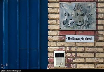 سفیر روسیه و انگلستان احضار و ملزم به عذرخواهی رسمی شوند