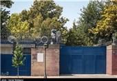 آمادگی ایران برای مرمت سفارت انگلستان/تقاضای ایران برای دسترسی به آرشیو سفال محوطههای باستانی در اختیار انگلیس