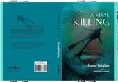 نسخه انگلیسی «من قاتل پسرتان هستم» روی آمازون 