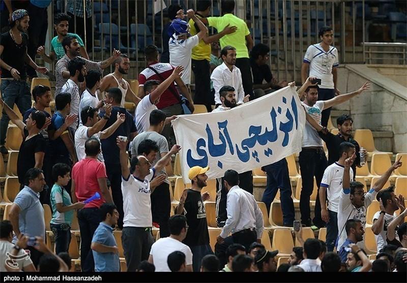 چه کسانی به داوران دیدار ملوان - نفت مسجدسلیمان حمله کردند؟/ پای بازیکن تیم فوتبال ساحلی در میان است