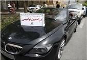 جریمه سنگین در انتظار دوردورهای شبانه در کرج/ پرونده معاون دانشگاه علوم پزشکی البرز در دادسرا