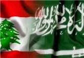 تحرکات عربستان در لبنان قبل از انتخابات