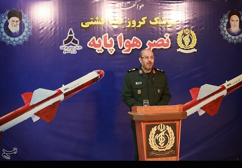 Iran's Air Force Equipped with Nasr Cruise Missiles