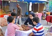 نمایشگاه اوقات فراغت شیراز