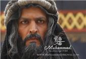 اهمیت و تأثیر فیلم «محمد رسول الله(ص)» در جهان عرب
