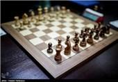 مسابقه انتخابی جایزه بزرگ شطرنج بانوان جهان
