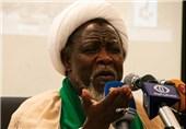 صرخة مدویة وسط نیجیریا لإنقاذ حیاة الشیخ الزکزاکی