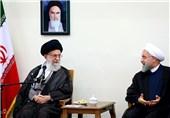 Leader Outlines Major Observations in JCPOA Implementation