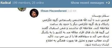 کانال+تلگرام+روزنامه+فرهیختگان