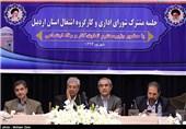 جلسه شورای اداری استان اردبیل با حضور وزیر تعاون، کار و رفاه اجتماعی به روایت تصویر