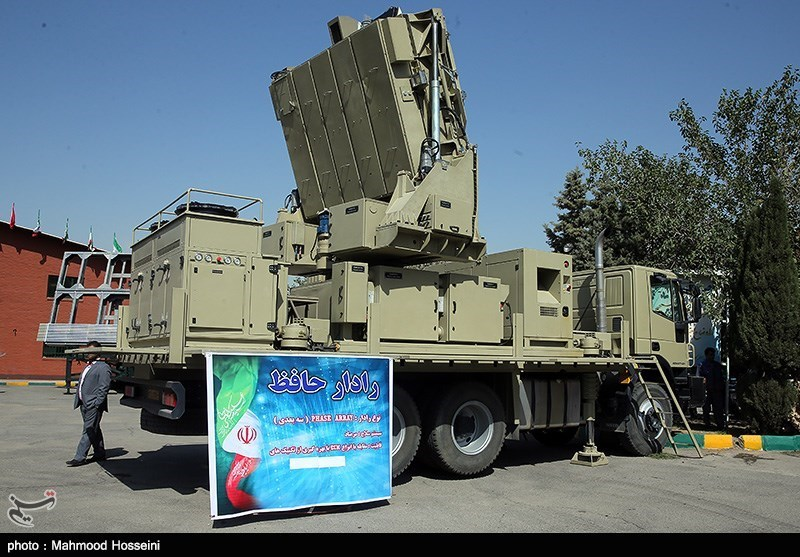 Iran to Unveil New Air Defense Equipment on Army Day