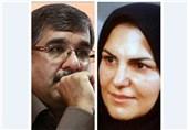 حضور احمد دهقان و مژگان شیخی در «پنجاهتایی»ها