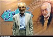 مراسم گرامیداشت میرمحمد صادقی