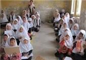 مدرسه در افغانستان