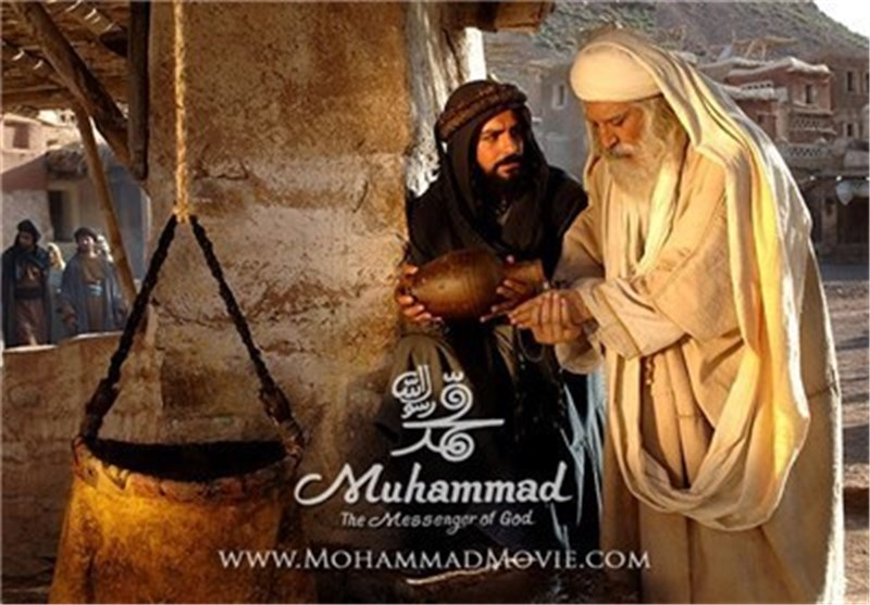 Iranian Film 'Muhammad (PBUH)' to Be Screened in Russian, Iraqi Cinemas Soon