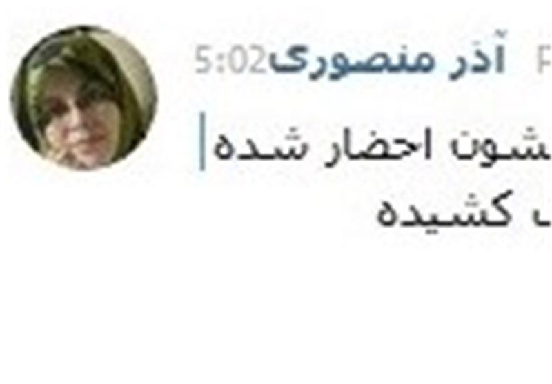 توضیحات آذر منصوری و توئیتر «اتحاد ملت» درباره بازداشت شکوری راد+عکس