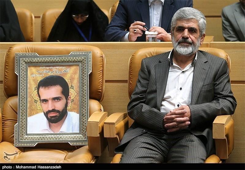 احمدی روشن