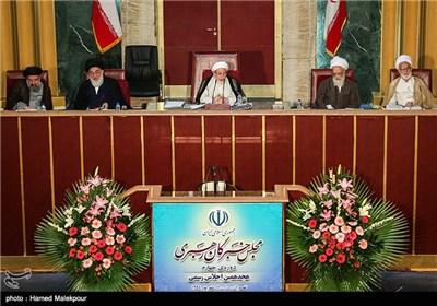 افتتاحیه هجدهمین اجلاس خبرگان رهبری
