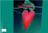 روایتی از ترجمه «روزشمار عشق» افشین یداللهی به زبان روسی