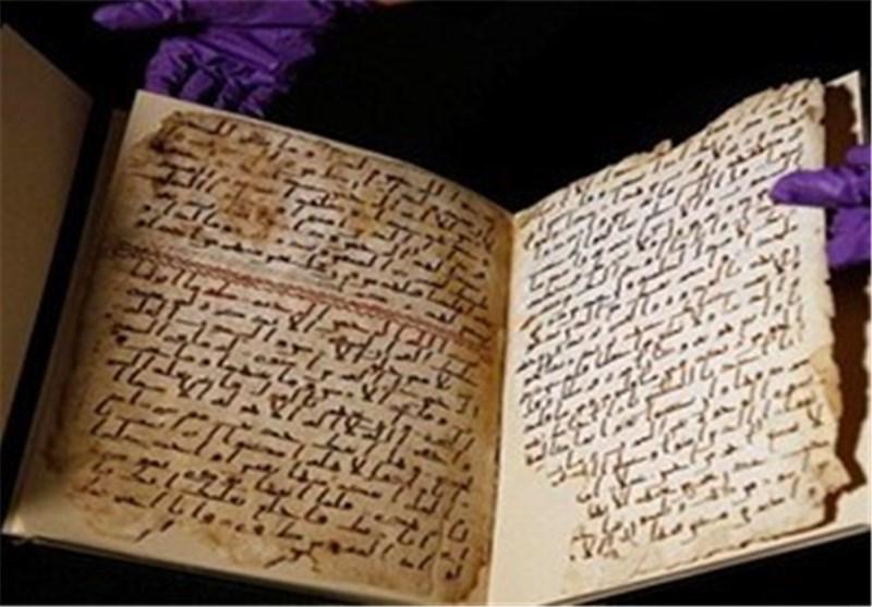 باحث یفنّد ادعاء جامعة بریطانیة بوجود القرآن قبل ولادة الرسول(ص)