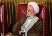 اختصاصی تسنیم| آیت الله مصباح یزدی فردا از مشهد کاندیدای خبرگان میشود